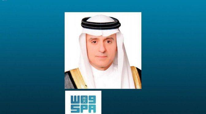 Саудовский государственный министр по иностранным делам встречается с делегацией министерств иностранных дел Германии и Франции, послами двух стран и послом Великобритании