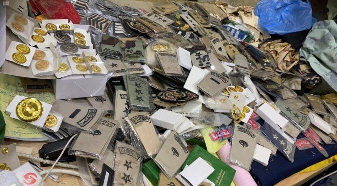 Комиссия по безопасности администрации г.Эр-Рияд конфисковала 100 контрафактных  комплектов военной униформы и 7000 знаков отличий разных званий и родов войск