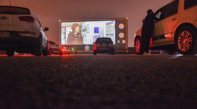 В г.Эр-Рияд открылся автомобильный кинотеатр