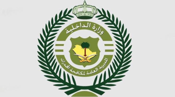 Открыт приём заявлений от рекрутов в  Комитет по борьбе с незаконным оборотом наркотиков в звании рядового