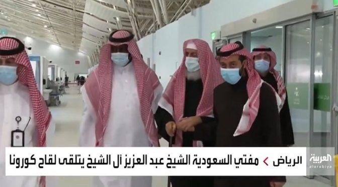 Муфтий призвал подданных поспешить с привикой от коронавируса