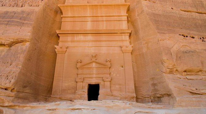 Амбициозное видение аль-Ула, сохраняющее историю, развивающее человека и  обрегающее это место