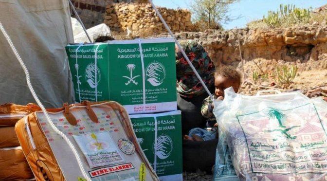 ЦСГД им. короля Салмана распределил 2920 школьных ранцев в йеменской провинции Ляхадж