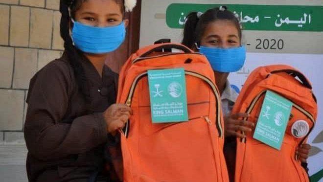 ЦСГД им. короля Салмана распределил 3200 школьных ранцев в йеменской провинции Абьян