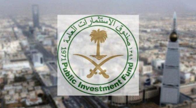 Государственный инвестиционный фонд подписал мультивалютную возобновляемую кредитную линию на сумму 15 млрд долларов США
