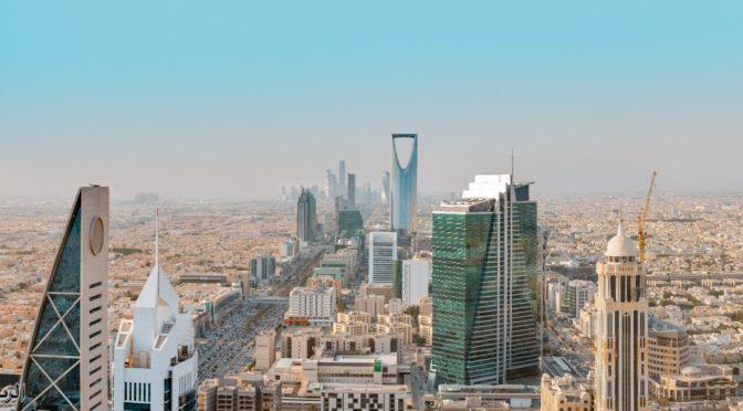 Всемирный банк: Саудовская Аравия сохраняет сильный импульс реформ в сфере прав женщин