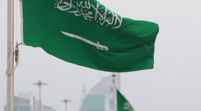 Королевство призывает Совет Безопасности выполнить свои обязанности в отношении хуситов, чтобы положить конец их угрозам международному миру и безопасности