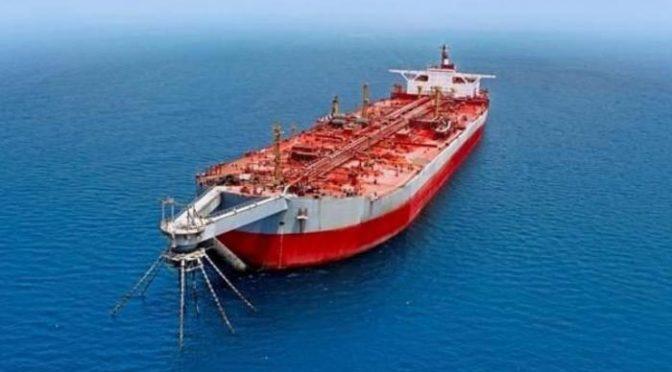 """Правительство Йемена: технического обслуживания танкера """"Сафир"""" уже недостаточно для предотвращения разливной катострофы"""