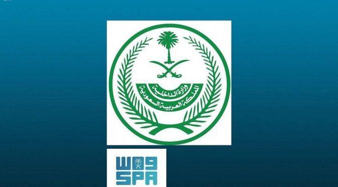 Министр иностранных дел КСА принял участие во втором заседании министерской встречи по арабо-японскому политическому диалогу