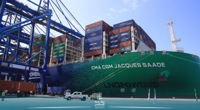 Исламский порт Джидды принял первый и самый крупный в мире контейнеровоз, работающий на сжиженном природном газе