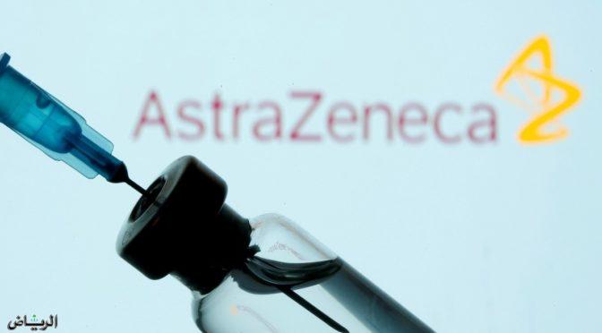 В КСА выявили 510 новых случаев заражения коронавирусом