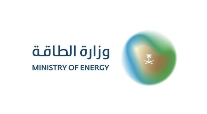 Министр энергетики КСА поздравил министра энергетики США с назначением и обсудил с ней общие аспекты сотрудничества