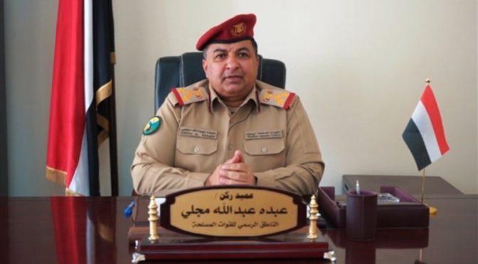 ВВС коалиции нанесли удар по казармам хусиитов и ракетным платформам в Сане