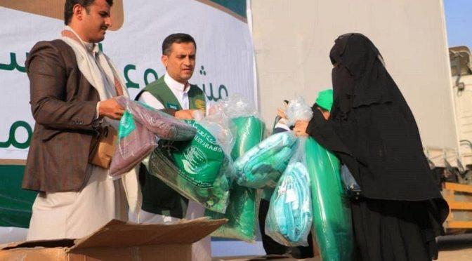 ЦСГД им. короля Салмана запустил второй этап проекта по раздаче зимней одежды в Марибе