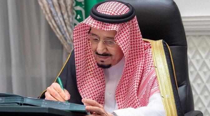 Служитель Двух Святынь направил письменное послание эмиру Кувейта
