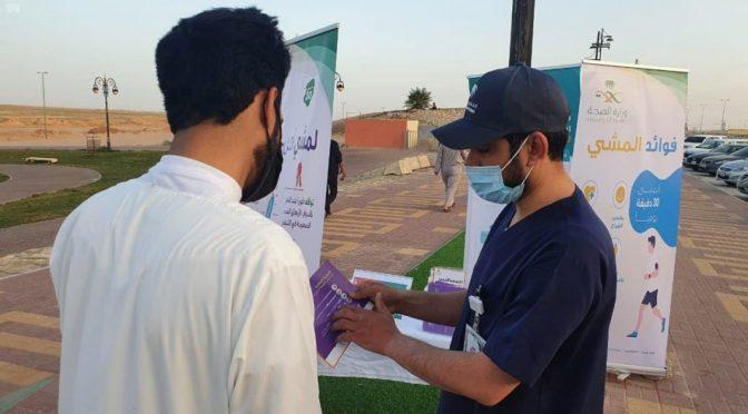 Больница длительного ухода в Хафра-Батин проводит Национальный день ходьбы
