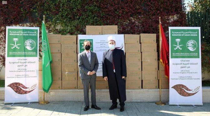 ЦСГД им. короля Салмана передал 25 тонн фиников в качестве подарка Республике Албания