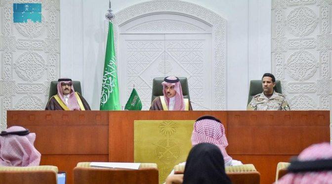 Саудовская Аравия объявила об инициативе по прекращению йеменского кризиса и достижению всеобъемлющего политического решения