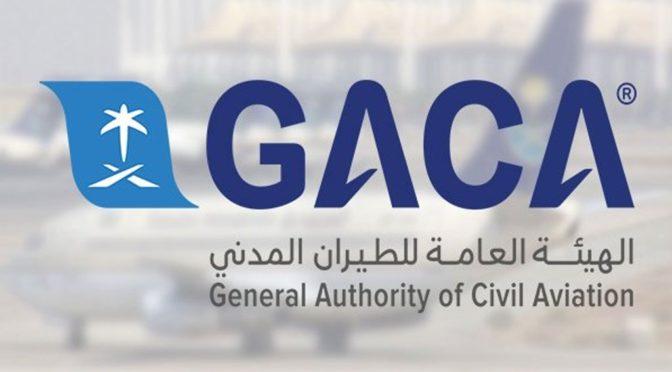 Комитет по гражданской авиации: Сархан – первый саудийский пилот, совершивший полёт в небе Саудии