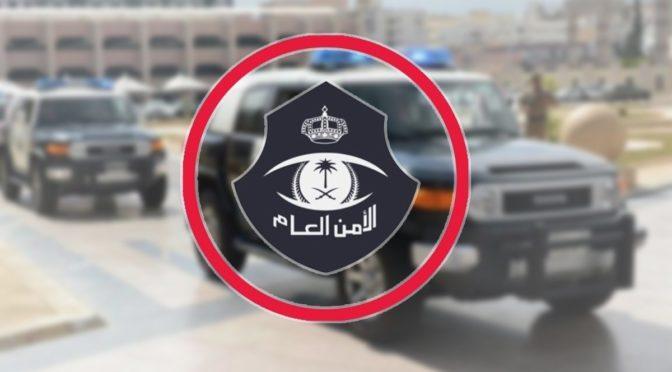Полиция Мекки: арестованы подданный и резидент, выдававшие себя за сотрудников сил безопасности