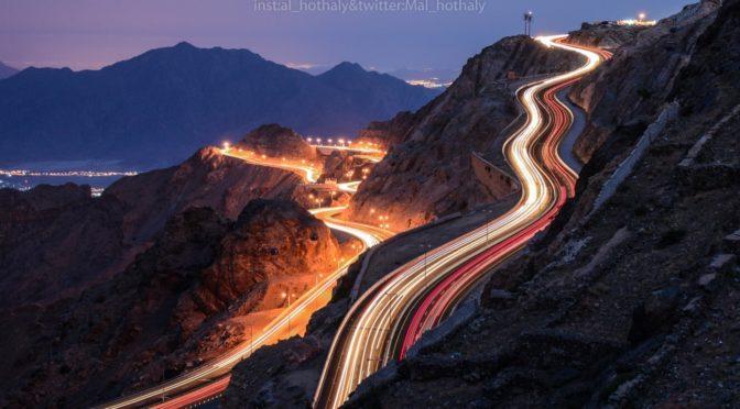 Вновь открыта дорога «Джабаль аль-Кар»
