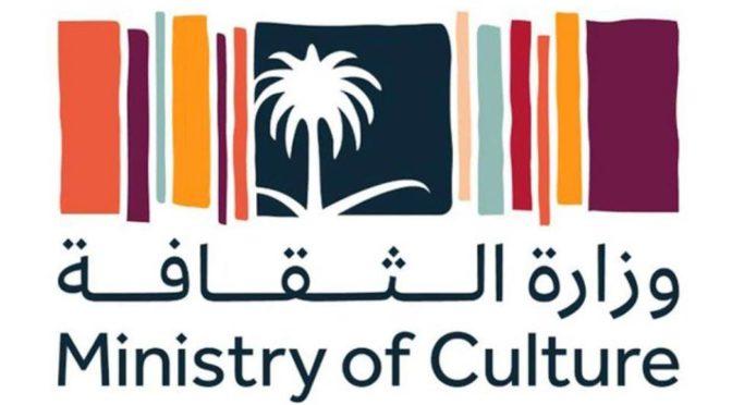 Министр культуры КСА встретился со своим иракским коллегой