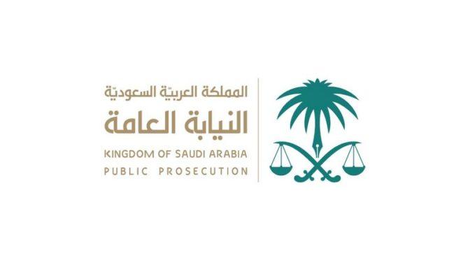 Генеральная прокуратура: угроза раскрытия тайны частной жизни с целью получения выгоды образует состав преступления вымогательства