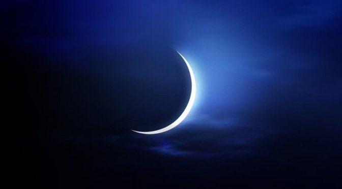 Королевский Совет: Высший суд объявил завтрашний вторник первым днём Благословенного месяца Рамадан