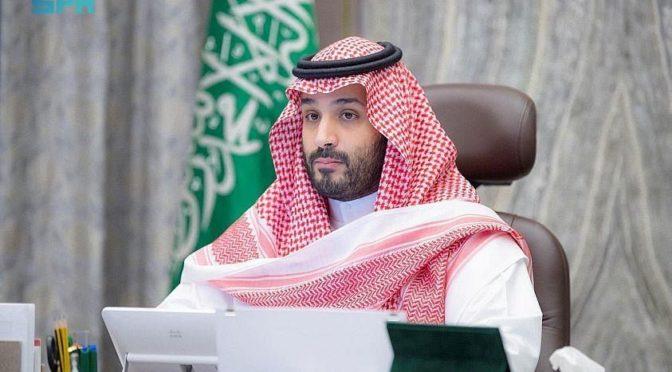 Его Высочество наследный принц запустил программу по укреплению партнерства с частным сектором «Шарик»