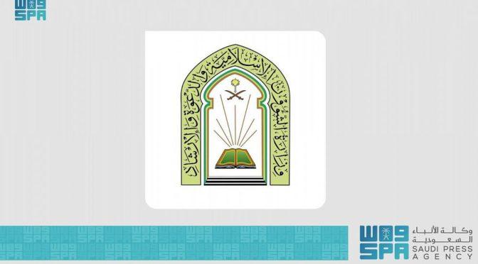 Министерство по делам Ислама: завершается проект по оснащению мечети миката Карн аль-Маназиль коврами для приёма паломников