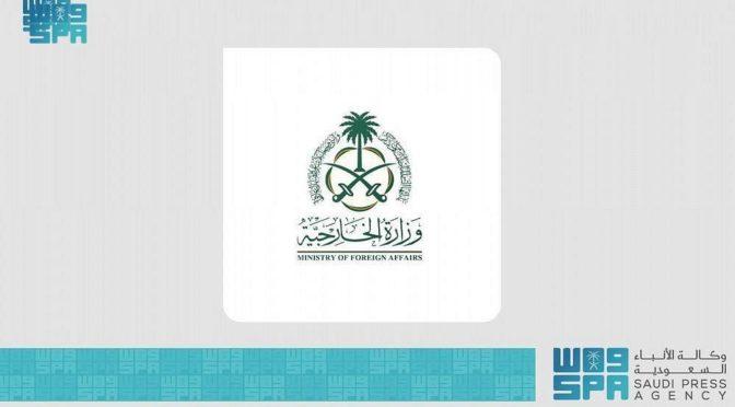 Министр иностранных дел КСА по видеосвязи принял участие в брифинге глав МИД стран Совета сотрудничества в присутствии специального посланника США по Ирану