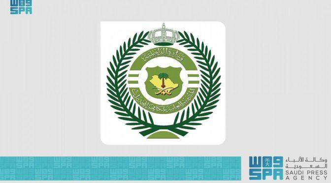 МВД в ходе превентивной операции пресекло попытку контрабандного ввоза большой партии наркотиков в Королевство