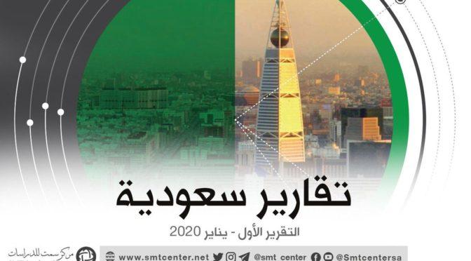 """Ариджа аль-Джухани: 5 продуктивных лет в которые """"новая Саудия"""" воплотилась сверх ожиданий"""