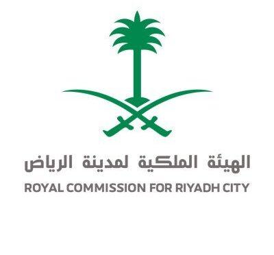Королевская комиссия по г.Эр-Рияд: снят секвестр с больших участков земли к северу от шоссе им.Короля Салмана