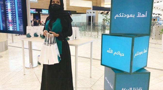 Начались первые международные рейса из Международного аэропорта им.Короля Халида