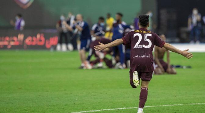 Футбольный клуб аль-Фейсали – обладатель самого дорогого кубка