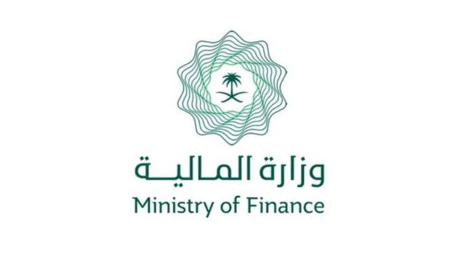 Министерство финансов: Мы продолжаем под контролем и руководством Короля следить за расширением Двух Святынь