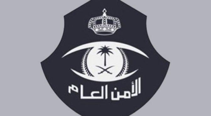 Его Высочество принц Абдулазиз бин Сауд посетил церемонию выпуска колледжа сил безопасности им.Короля Фахда