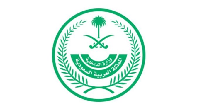 МИД КСА осудило террористический акт, произошедший на рынке на востоке Багдада