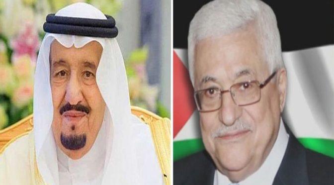 Служитель Двух Святынь провёл телефонный разговор с президентом Палестины