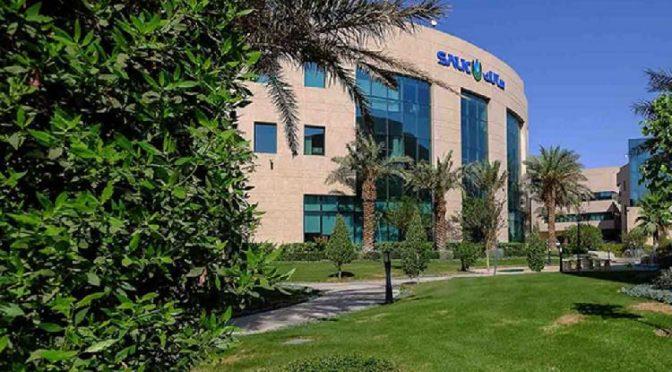 60 тыс. тонн: компания «Салик» импортирует в Королевство первую партию автралийской пшеницы