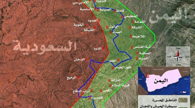 Саудийский блоггер опроверг канал «Мусайра» и раскрыл правду о сражении на фронте Джазана