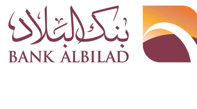 """Скончался  благотворитель шейх Абдаллах ас-Субайи – основатель банка """"аль-Балад"""""""