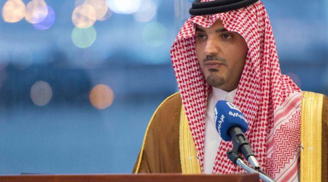принц Абдулазиз бин Сауд – героям МВД: Да убелит Аллах ваши лица, о мужчины!