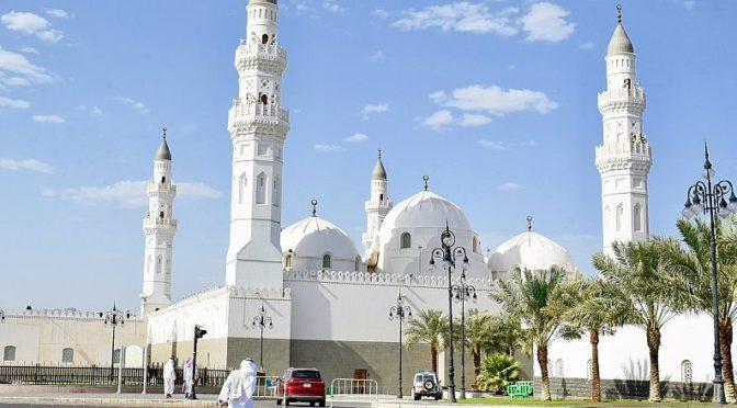 Мечеть Куба: первая мечеть в Исламе