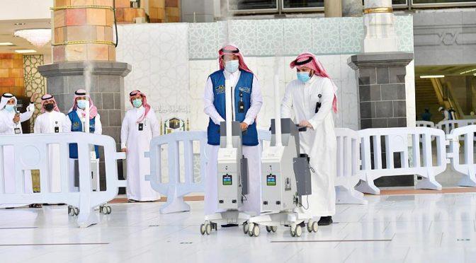 Главное управление по делам Двух Святынь начало подготовку к последней декаде Благословенного месяца Рамадан