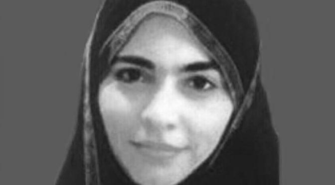 Саудийская учёная Маймани отказалась от гражданства США и 5 млн.долл., и 24 года назад была убита злодеями