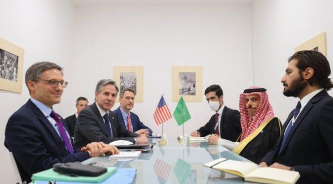 Королевство стремится поддержать международную коалицию по борьбе с террористической организацией ИГИЛ по пяти направлениям