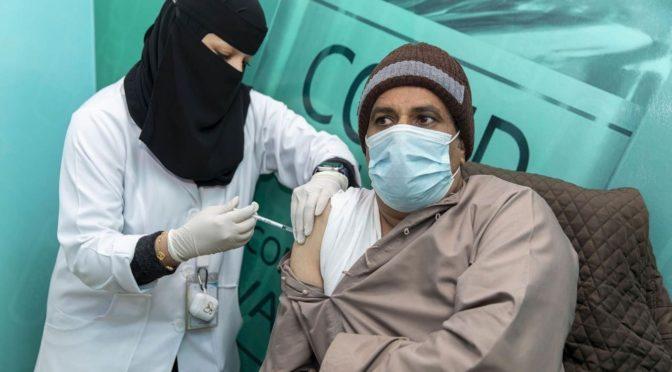 Управление по надзору за пищевыми продуктами и медикаментами одобрила регистрацию вакцины Moderna в Королевстве