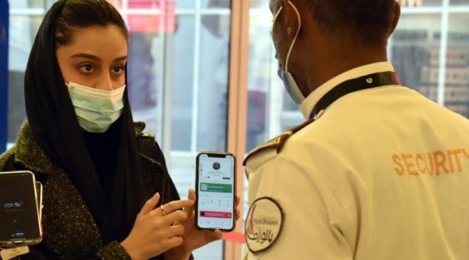 В КСА выявили 1077 новых случаев заражения коронавирусом